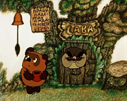 10 лучших советских мультфильмов
