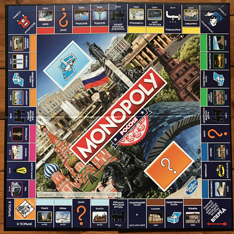 monopoly-russia-special-edition-2.jpg