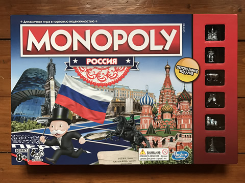monopoly-russia-special-edition-1.jpg